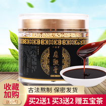Buy 2 send 1 plum deer whip paste men with hand-made pure deer whip paste genuine high-purity ginseng deer antler health care products