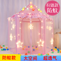 Childrens indoor hexagonal tent princess room anti-mosquito castle girl stoy house metal pole bed break-up god game house