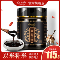 Ginseng deer whip paste is genuine high purity male deer antler slush amoeba deer whip king male with capsule whip pills