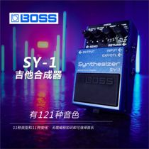 Spot BOSS SY-1 Synthesizer New Guitar Bass Syndermer Japanese Ishiguro Instrument.
