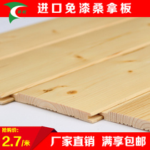 Non-lacquered sauna board gusset balcony ceiling fir pine interior wall skirt solid wood decorative wall panels anti-corrosion wood