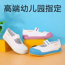 2019 Japanese childrens shoes white kindergarten boys girls baby shoes indoor white shoes garden shoes canvas shoes