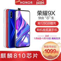 (24 period interest-free gift shell)Huawei's HONOR glory 9X Kirin 810 chip 48 million ultra-clear dual camera lift full screen smart phone official flagship store genuine