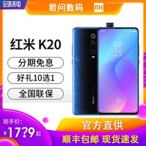 Xiaomi Redmi K20 Snapdragon 730 smart camera game mobile phone Redmi K20Pro 9