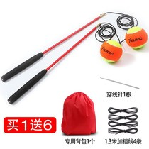 Middle-aged square dance fitness handle with line rejection ball with rope shoulder cervical arm exercise fitness ball elastic