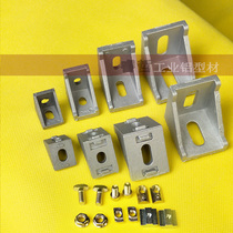 4040 corner piece European standard aluminum profile connecting piece 2020 corner code 3030 square tube assembly fixed accessories