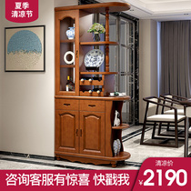 Modern living room double-sided Chinese-style solid wood room cabinet partition 1 meter wine cabinet entrance shoe cabinet small apartment foyer cabinet