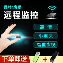 Hawkeye XD wireless camera mini HD night vision WIFI network small remote micro surveillance camera.