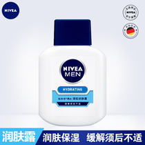 Nivea Mens skin care products after-shave body lotion shaving care water moisturizing lotion soothing