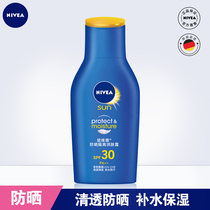 Nivea Mens and womens sunscreen isolate UV Face Lotion skin care products