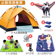 Fully automatic tent outdoor 3-4 People second room one bedroom family double 2 person single camping field camping