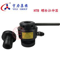 HYDRAULIC bolt tensioner M20-160HTB nut drawing Manual electric separation Ultra High voltage customizable