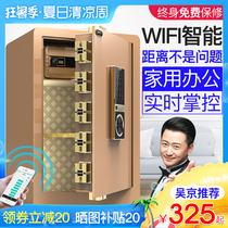 Freshman safe home small anti-theft safe all steel bedside cabinet bedside 40 45 60cm high new upgrade lock anti-skid Wu Jingli recommended men feel at home
