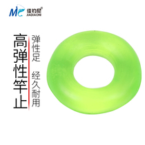 Jia Fishing Small accessories rubber rod anti-skid rod rod stop rubber ring rubber rings hand ring