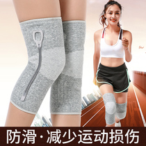 Professional meniscus injury Knee men sports running basketball knee lady protective gear winter old cold legs warm