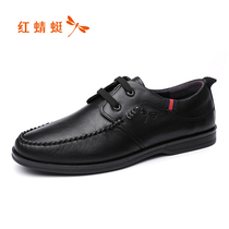 Red Dragonfly mens shoes spring and autumn new fashion shoes comfortable leather lace shoes daily casual mens shoes