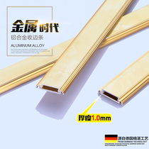 Yong holding waist line tile Bead Edge strip alliage daluminium wood floor lines edge edge seal closing decoration remedy article