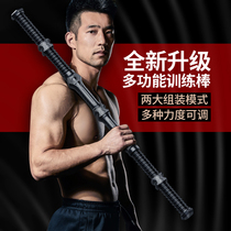 Training Kylin arm training arm force multi-function arm muscle fitness equipment arm strength arm force stick stick