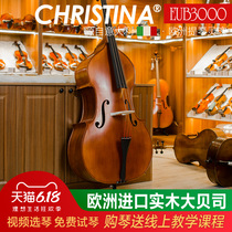 EUB3000 European original importsolid solid wood handmade professional playing bass cello phonetic cello cellist cellist