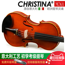 Christina M06A high-grade hand solo stage Viola (size 406mm)16 inch