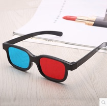 Red and blue 3D glasses stereo film glasses 3d stereo glasses storm av 3d red blue Glasses