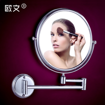 Makeup mirror bathroom beauty mirror bathroom desktop wall rotation folding double-sided round mirror free punch