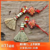 Art at the beginning of sorghum small broom pendant baby evil pressure scared bedside small broom blessing package sachet car safe hanging