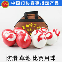 Longevity company authorized shop longevity card non-slip croquet CS-707 professional game croquet Croquet Club supplies