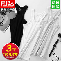 Antarctic thick needle vest male cotton hurdle summer white undershirt mens vest cotton youth breathable