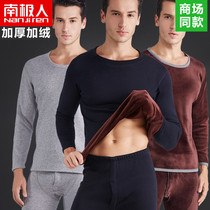 Antarctic men warm underwear male thickening velvet youth pure color Autumn winter cold autumn pants Cotton Set