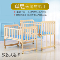 Baby bed foldable multi-function portable newborn cradle bed small shaker European baby bed basket bb bed