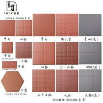 Red red 300 hotel kitchen dedicated 200 absorbent tiles Gray moisture-proof Minnan hotel brick brick floor tile anti-skid