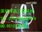 LQ080V3DG01 FG080 LQ057V3DG0 lq064v3dg0 point screen test driver Board screen line