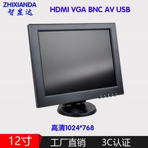 Chi DA 12-inch high-definition LCD monitor HDMI computer POS display VGA interface LCD screen can touch