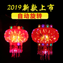 Rotating lantern LED toilet Lantern New Year gift spring festival gate red lanterns balcony plug colorful crystal lights