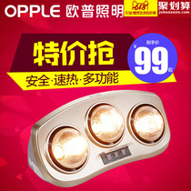 Op lighting Yuba wall-mounted multi-function triple superconducting household bathroom bathroom lights warm fan