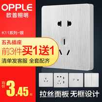 Op a five-hole switch socket home concealed wall socket panel K11 with Switch 5 holes porous Z