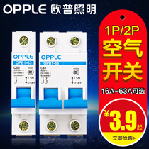 Op empty open switch circuit breaker 1p2p 3P 4P household protection air switch short circuit overload protection Z
