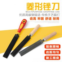 Diamond-shaped sickle sawwood woodworking fine-toothed steel sanding tool ShiJin hand-shaped prismatic pickaxe