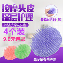 Hairbrush clean scalp artifact adult male and female universal head massage comb dandruff itch wash hairbrush
