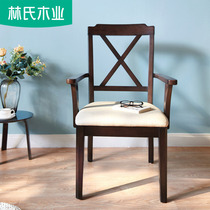 Lins wood simple home solid wood computer chair student study bedroom backrest chair office chair CZ1W