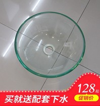Tempered custom-made glass wash basin Table basin wash face round basin custom-made single basin Lotus Basin custom face plate Art basin