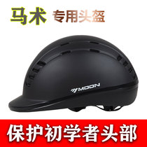 Equestrian helmet adult male and female riding cap professional safety anti-collision adjustable riding equipment moon beginner
