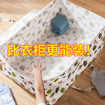 Storage bag quilt finishing bag clothes packing bag clothing quilt bag oversized luggage bag moving artifact