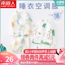 Antarctic children underwear set summer thin section long-sleeved 1 year old 3 men and women baby gauze pajamas baby air conditioning clothing