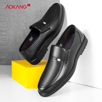 Chaussures Aokang 2019 printemps business Business casual en cuir bureau pied casual hommes new single chaussures