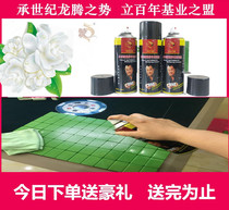 Automatic mahjong machine cleaning Jeju wash mahjong cleaning and lubrication syrup maintenance liquid table cloth detergent