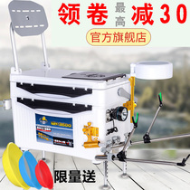 Wrangler fishing box full set 2019 new special free installation multi-function fishing box fishing box ultra-light 36 liters