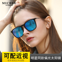 2018 toad with the same paragraph polarized sunglasses retro ultra-light star with myopia sunglasses men and women tide new color film