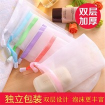 10 pack double handmade soap foaming net can be hung soap soap bag cleanser facial cleanser bath foam net
